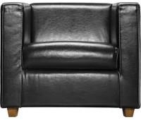 Кресло Амбра
