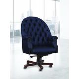 Кресла люкс