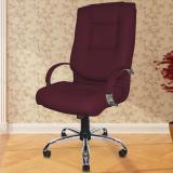 Кресла серии БИЛЛ